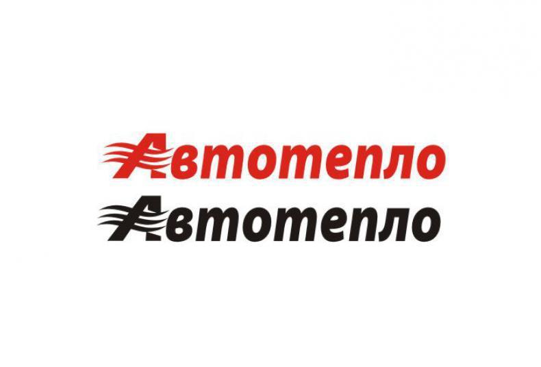 Автотепло Логотип
