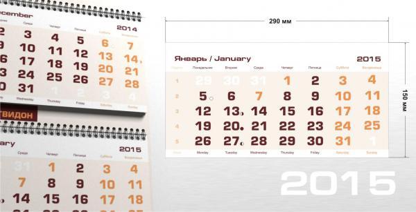 Как привлечь деньги удачу по лунному календарю